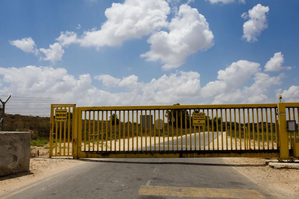 gateway_kibbutz_israel