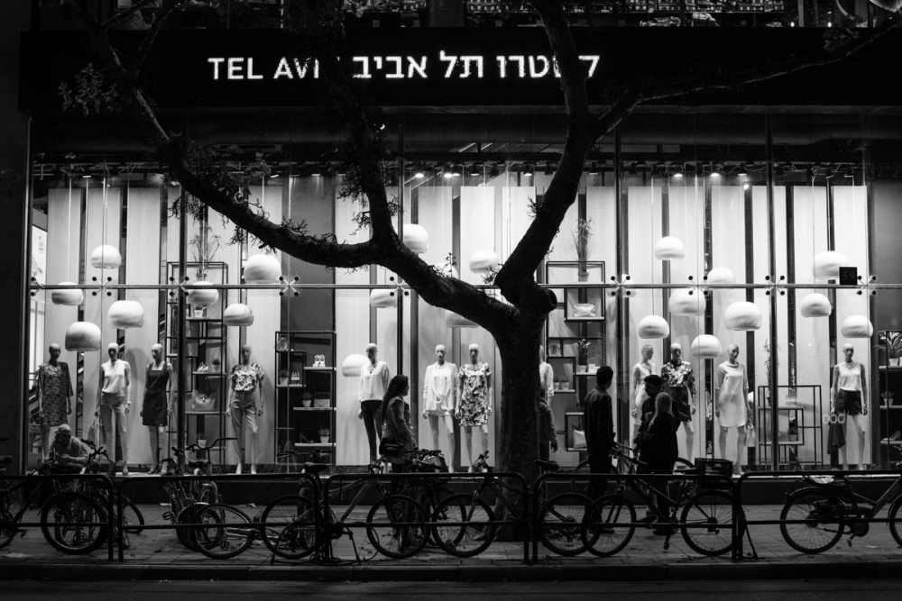 night_life_TelAviv