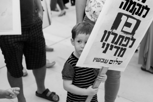 demonstration_telaviv_abima